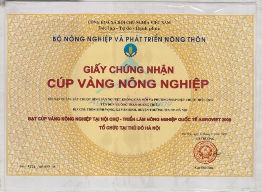 Giấy chứng nhận cup vàng nông nghiệp